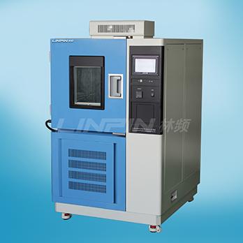 高低温试验箱怎样实现节能?
